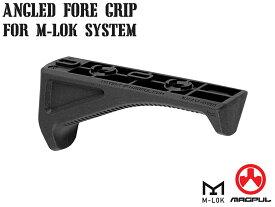 【正規品】Magpul M-LOK AFG アングルフォアグリップ ブラック◆アングルグリップ/ポリマー製/Mロック/軽量/マグプル/MA534450307