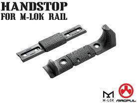 【正規品】MAGPUL M-LOK ハンドストップキット ブラック◆MA528450307/ポリマー樹脂/Mロック/レールカバー/レイルガード/実物/正規品