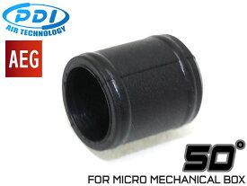 PDI Wホールドチャンバーパッキン 硬度50 マイクロメカボックス用◆電動ハンドガン/東京マルイ/電動SMG/電ハン/ホップゴム