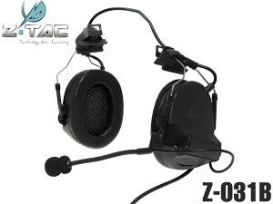 【正規代理店】Z-TACTICAL CMTC II タクティカルヘッドセット for FASTヘルメット◆Zタクティカル ARCレールに装着可能 ノイズカット/サラウンド機能