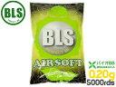 BLS 高品質PLA バイオBB弾 0.20g 5000発(1kg)◆ベアリング仕上げ 生分解性PLA 5.95mm±0.01 高品質 高精度 サバイバル…