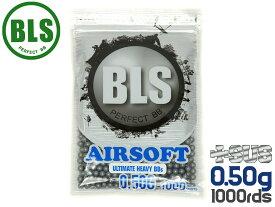 BLS Ultimate Heavy Precision 精密プラスティックBB弾(+SUS) 0.50g 1000発(500g)◆超超重量弾 真球ベアリング仕上げ 高精度5.95mm±0.01