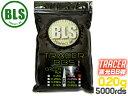 BLS トレーサーBB弾 0.20g 5000発(1kg)◆レッド 蓄光 高精度BB弾 インドア戦 CQC戦 室内練習用 高精度5.95mm±0.01 ハ…