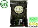 BLS トレーサーBB弾 0.25g 4000発(1kg)◆グリーン 蓄光 高精度BB弾 インドア戦 CQC戦 室内用プラスティック弾 高精度5…