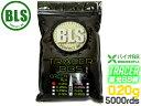BLS 高品質PLA バイオトレーサーBB弾 0.20g 5000発(1kg) グリーン◆グリーン 蓄光 高精度BB弾 生分解PLA弾 高精度5.95…