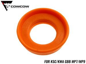 COWCOW TECHNOLOGY 強化ピストンヘッド KSC/KWA MP7/MP9シリーズ◆強化耐油ラバー 耐久性アップ Yリング Oリング TP9 補修 予備