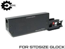 CNC Production FD917タイプ クイックマウント サプレッサー GLOCK◆各社スタンダードサイズ グロックに サイトを妨げないサプレッサー