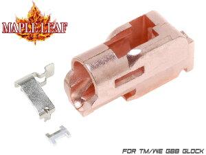 Maple Leaf ホップアップチャンバーカバー w/ I-KEY for GLOCKシリーズ◆マルイ G17/G18C/G22/G34 長掛けホップに アルマイト加工高潤滑