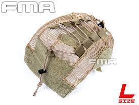 FMA バリスティックタイプ Lサイズ用 メッシュヘルメットカバー w/ ランヤード◆DE OpsCoreタイプ ヘルメット対応 サバゲー 装備