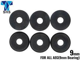 SHS 潤滑スチールCNC軸受け 9mm◆各社9mmメカボックス 電動ガンに 強度アップ オイルレスメタル 流速チューン等 海外AEGに G&G RETRO ARMS