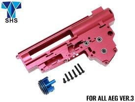 Super Shooter A7075 CNC メカボックス 9mm Ver.3◆電動ガン バージョン3 メカボックス機種対応 A7075CNC製ハイエンドメカボックス ミリネジ化