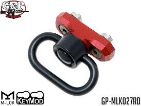 G&P M-LOK/Keymod QDスリングスイベルマウント RD◆エムロック/KEYMOD スロット両対応 RAS 簡単脱着 スリング取付 ドレスアップ レッド