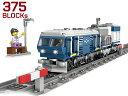 DF11 ディーゼル機関車 375Blocks◆鉄道模型 動力ユニット付き 走る ジオラマ タウンシリーズ 速度調整可能 TOY ドン…