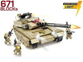 AFM 中国軍 ZTZ-99 99式主力戦車 671Blocks ◆第3世代主力戦車 JD-3 アクティブ防護システム リアルに再現 トイ ブロック