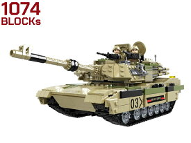AFM ワールドタンクシリーズ アメリカ軍 M1A2 SEPV2 エイブラムス主力戦車 1074Blocks ◆M1 Abrams アメリカ陸軍 アメリカ海兵隊 第3.5世代主力戦車