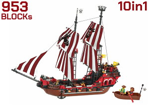 10in1 タイガーシャーク号 953Blocks◆10種類のオブジェクトに変形可能 海賊船 ブロック 組み立て 砲台棟 司令棟 物見櫓 ミニボート 要塞等