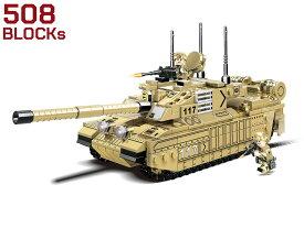 AFM ワールドタンクシリーズ イギリス軍 チャレンジャー2 主力戦車 508Blocks◆英国軍 近代化バージョン チャレンジャー2をリアルに再現