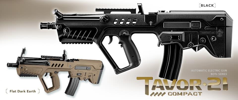 東京マルイ 電動ガンBOYs タボール21・コンパクト ブラック 対象年令10才以上/TAVOR21 Compact