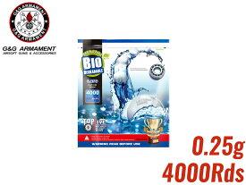 G&G バイオBB弾 0.25g 1kg 約4000発入り★±0.01mmの超高精度!環境配慮で屋外フィールドに最適!