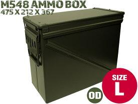 【40mmグレネード弾ケースモデリング】MILITARY-BASE(ミリタリーベース)M548タイプ 40mm アンモボックス/OD◆ガンパーツ/部品/ツール/工具の収納・運搬に!