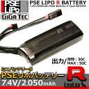 """ライラクス GIGA TEC(ギガテック)PSEリポバッテリー""""R""""(リポRバッテリー)7.4V/2050mAh ミニバッテリーS [エアガ…"""