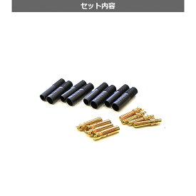 ライラクス プロメテウス・MAXコネクター(オリジナル HXT-3mm ブラック) エアガン エアーガン