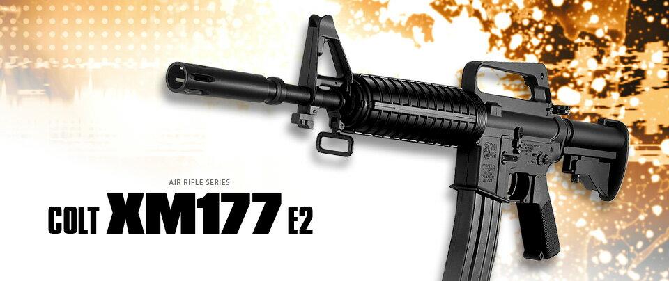 東京マルイ エアーライフル&サブマシンガン(18才用モデル) コルト XM177 E2 [エアガン/エアーガン]