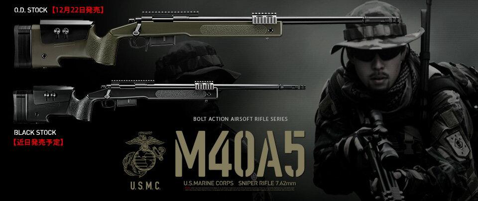 ポイント10倍スマホエントリー 東京マルイ ボルトアクションエアーライフル M40A5 O.D.ストック [エアガン/エアーガン]