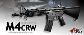 東京マルイハイサイクルカスタム 電動ガン M4 CRW エアガン エアーガン