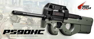 Tokyo Marui electric gun high-cycle custom PS90 HC