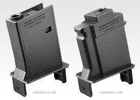 東京マルイ ツインドラムマガジン用変換アダプター G3シリーズ用 エアガン エアーガン
