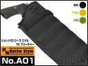 ライラクス Battle Style ショットガンシース ミドル for ブリーチャー BK(ブラック) [エアガン/エアーガン]