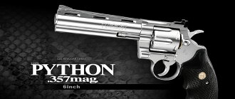 Tokyo Marui gas revolver Colt Python 357 Magnum 6 inch silver stainless steel model