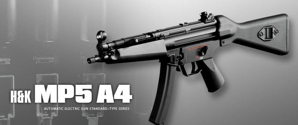 ポイント10倍スマホエントリー 東京マルイ 電動ガン H&K MP5A4ハイグレード [エアガン/エアーガン]