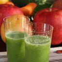 【定期購入30本】お医者さんの奥さんが飲む身体にしみ込む彩り野菜ジュース/選べる30本セット。クレンズダイエットと…