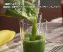 送料無料の選べる10本セット沖縄野菜をまるごと★砂糖不使用・無添加・無着色の子供も安心な野菜ジュースで快適な野菜…