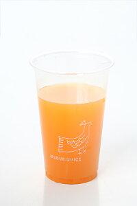 【幸せサービス】人参しりしりジュース5本 人参ジュース にんじんジュース ニンジンジュース 野菜ジュース ジュース 野菜 にんじん 健康 ドリンク 美容 ドリンク お取り寄せ
