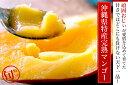 【送料無料】沖縄産アップルマンゴー2キロ前後(キズありB品4〜8玉入り)※白色のマンゴーダンボール箱入り