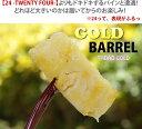 石垣島から超巨大パイナップル登場!パイナップル作りの達人が育てるゴールドバレル