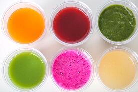 【送料無料】お試し6本セット豆乳入りグリーンスムージーは砂糖不使用 無添加 手作りジュース!冷凍 野菜ジュース グリーンスムージー ダイエット クレンズダイエット ジュースクレンズ シークワーサー