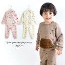 星総柄ポケットパジャマ 長袖 パジャマ 男の子 女の子 ユニセックス かわいい こども 子供服 キッズ Milkiss ミルキス ルームウェア 寝…