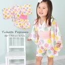 選べる浴衣風パジャマ 浴衣風 選べる 腹巻き付き 女の子 女児 キッズ 子供服 ベビー服 こども パジャマ ベビー かわい…