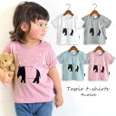 タイムセール パクプリント Tシャツ 半袖 トップス 女の子 子供服 キッズ ベビー服 かわいい バク 動物 どうぶつ プリ…