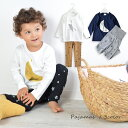 月パジャマ こども パジャマ 長袖 男の子 男児 かわいい キッズ 子供服 ベビー服 綿100% ルームウェア 寝巻 腹巻付き…