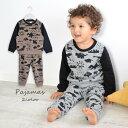 恐竜パジャマ パジャマ 長袖 男の子 キッズ 子供服 こども ベビー服 MILKISS ミルキス ルームウェア 腹巻き付き 腹巻 …
