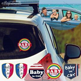 選べるセーフティーステッカー BABY IN CAR & KIDS IN CAR ベビーインカー/キッズインカー 赤ちゃん 安全グッズ 車 シール 赤ちゃんが乗っています 新生児 幼児 子ども おしゃれ 出産祝い ギフト プレゼント Exprenade エクスプレナード 雑貨