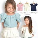 夏物先出しタイムセール 2way オフショル Tシャツ トップス 女の子 キッズ ベビー服 子供服 かわいい 半袖 袖フリル …