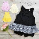 夏物先出しタイムセール シンプル ペプラム セットアップ 女の子 ベビー服 キッズ 子供服 かわいい 胸リボン コットン…
