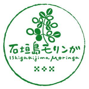 石垣島モリンガマーク