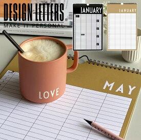 【正規品】MONTHLY PLANNER BY DESIGN LETTERS デザインレターズ  月ごと 予定表 家族予定管理 長く使える マンスリープランナー